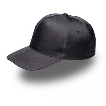 Picture of 5 Panel Promo Cap