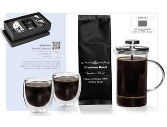 Altura Coffee Set, GLASS-1015