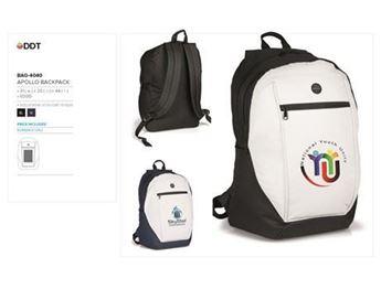 Apollo Backpack, BAG-4040