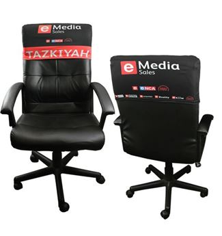Event Chair Back Cover, DISP2004